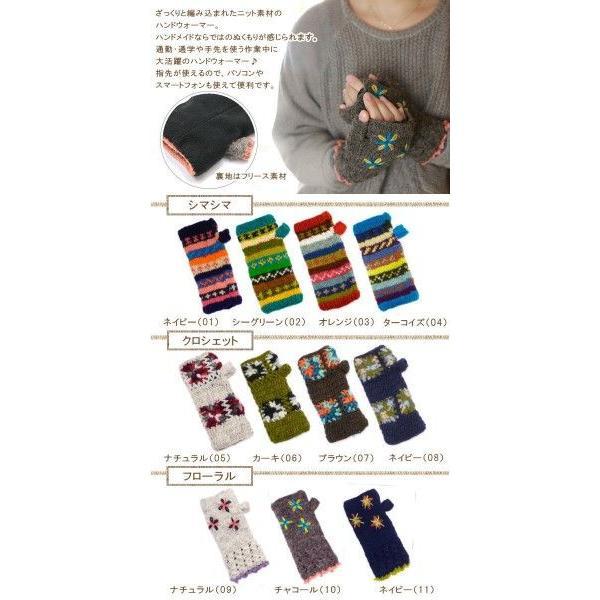 アームウォーマー 手袋 ニット|piglet|02
