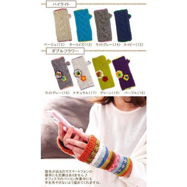 アームウォーマー 手袋 ニット|piglet|03