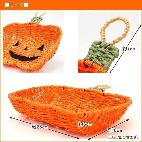 即出荷 【ハロウィンセール 500円ポッキリ】ハロウィン バスケット 装飾 カゴ かぼちゃ パンプキン トレイ 小物入れ おかし かわいい ペーパー piglet 05