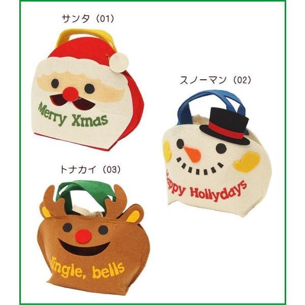 即出荷 クリスマス会 ミニバッグ 子供 キッズ ギフト サンタ トナカイ スノーマン 雪だるま クリスマス用品 飾り ラッピング プレゼント おしゃれ かわいい|piglet|05