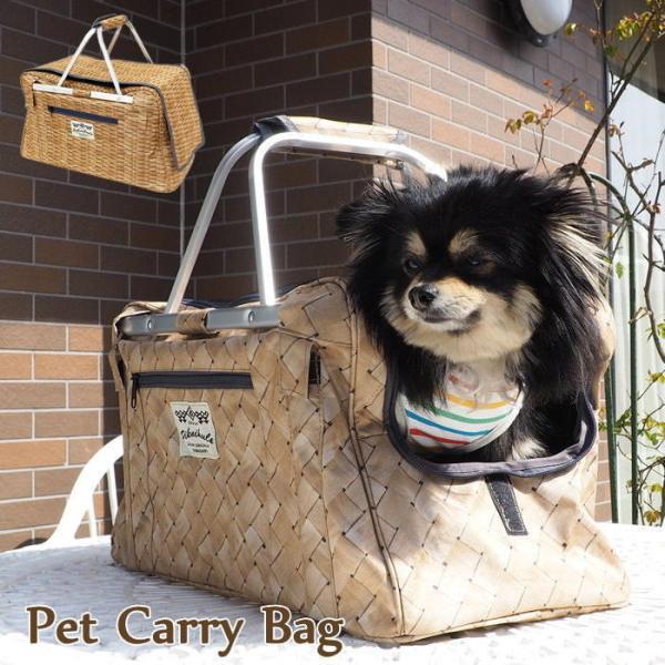 即出荷 キャリーバッグ ペット おしゃれ ペットキャリー 犬 猫 小型犬 キャリーケース 病院 通院 おでかけ かわいい ペットキャリーバッグ 4008853-01 丸和貿易