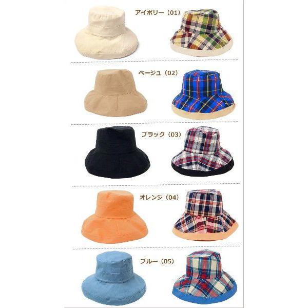 即出荷 帽子 レディース uvカット 日よけ 折りたたみ 春 夏 おしゃれ つば広 UVハット たためる帽子ハット つば広 大きい日さし|piglet|06
