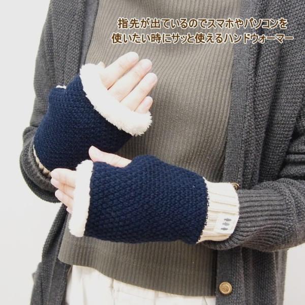 即出荷 アームウォーマー あったか ニット アームカバー ハンドウォーマー 手袋 指なし 防寒対策 スマートフォン|piglet|02