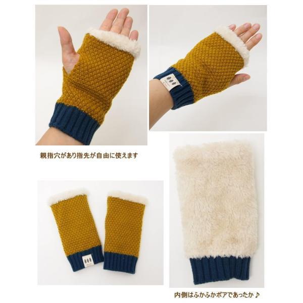 即出荷 アームウォーマー あったか ニット アームカバー ハンドウォーマー 手袋 指なし 防寒対策 スマートフォン|piglet|03