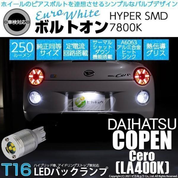 20 Stk x LED 3mm  Gelb #A79