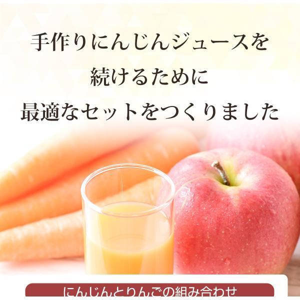 にんじん 人参 送料無料 野菜セット 無農薬にんじん5kg+慣行栽培りんご3kg|pika831|05