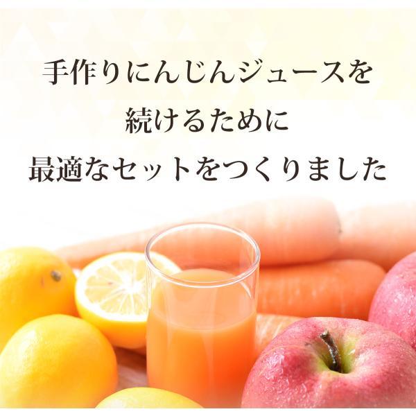 にんじん 人参 送料無料 野菜セット 無農薬にんじん5kg+慣行栽培りんご3kg+慣行栽培レモン1kg|pika831|05