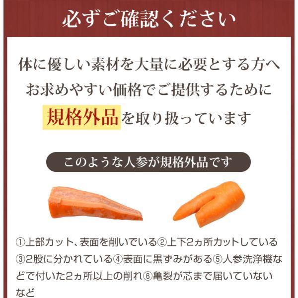 にんじん 人参 送料無料 野菜セット 無農薬にんじん5kg+慣行栽培りんご3kg+慣行栽培レモン1kg|pika831|08