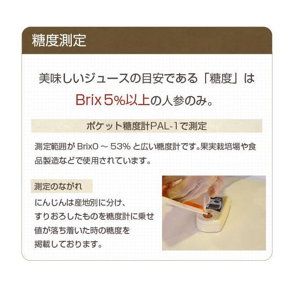 (最大26倍)無農薬にんじん ジュース用 10Kg 人参 ニンジン 国産 送料無料 訳あり|pika831|12
