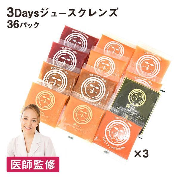 野菜ジュース 人参ジュース にんじんジュース にんじん お試し 100cc×10パック 送料無料 無農薬人参 お一人様1回限り 5色彩お試しセット