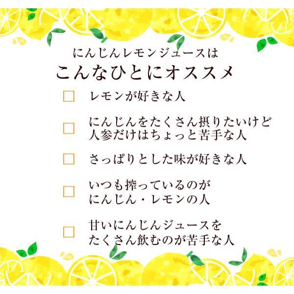 にんじんレモン冷凍ジュース 3箱 (100c×30p)(にんじんジュース)(冷凍)(無農薬人参) pika831 06