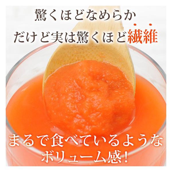 繊維入りにんじんりんごレモンジュース 1000ml×1本 栄養機能性食品 ビタミンA ストレートジュース 無農薬人参 食品|pika831|03