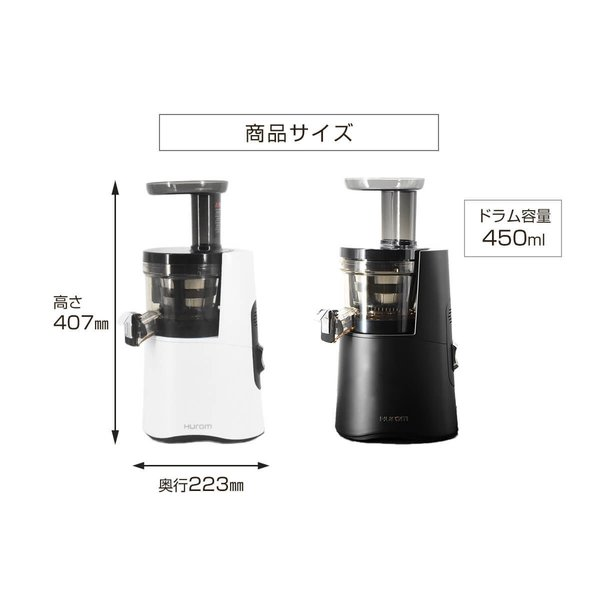 ヒューロムスロージューサーH-AA H26 hurom HUROM公式 H-AA コールドプレスジューサー ジューサー ミキサー 人気|pika831|17