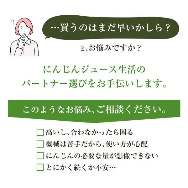 ヒューロムスロージューサーH-AA H26 hurom HUROM公式 H-AA コールドプレスジューサー ジューサー ミキサー 人気|pika831|08