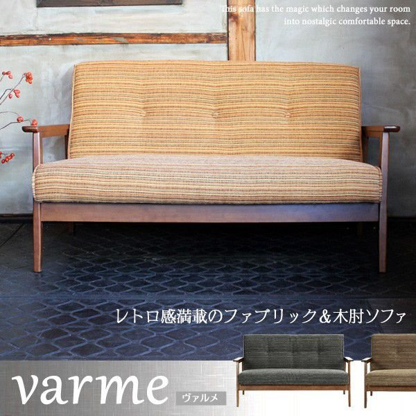 2人掛けソファ 2人用 ソファー|pikaichi-kagu|02