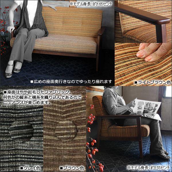 2人掛けソファ 2人用 ソファー|pikaichi-kagu|03