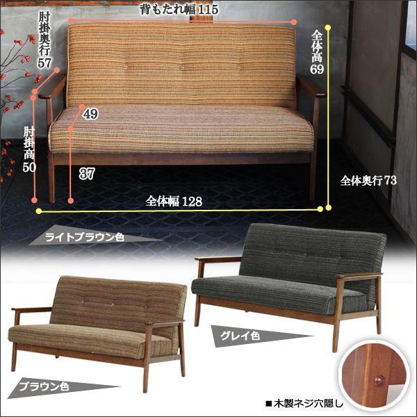 2人掛けソファ 2人用 ソファー|pikaichi-kagu|04