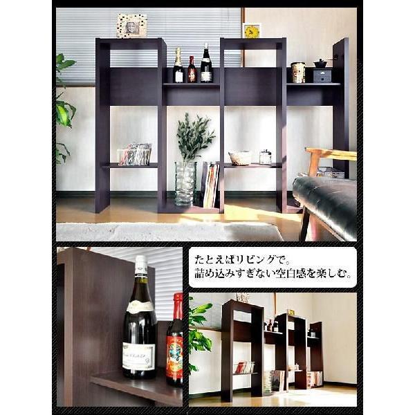 収納ラック ディスプレイラック 本棚 pikaichi-kagu 03