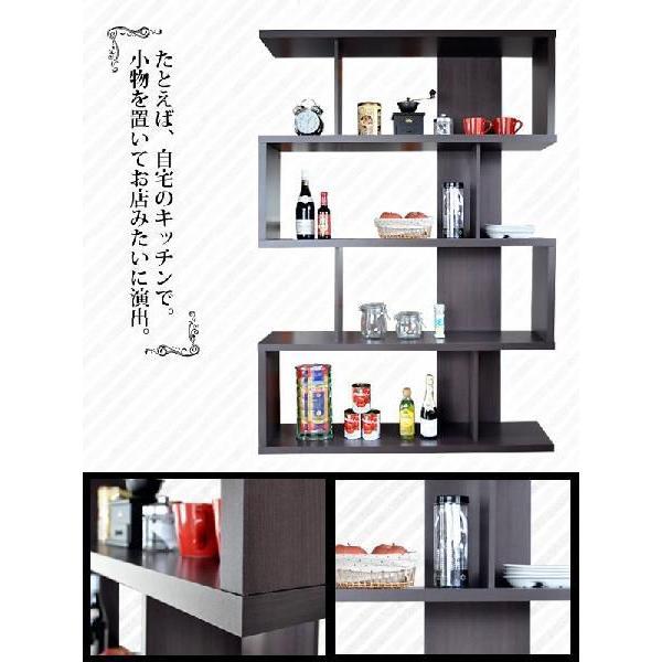 収納ラック ディスプレイラック 本棚 pikaichi-kagu 04