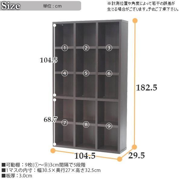 本棚 書籍収納 収納 ラック|pikaichi-kagu|02