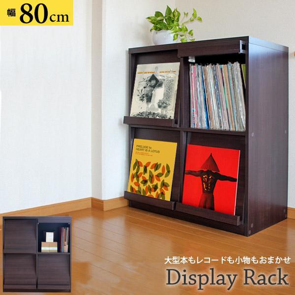 ディスプレイラック 本棚 収納ラック レコード収納|pikaichi-kagu