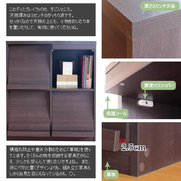 ディスプレイラック 本棚 収納ラック レコード収納|pikaichi-kagu|03