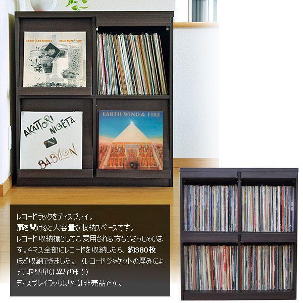 ディスプレイラック 本棚 収納ラック レコード収納|pikaichi-kagu|05