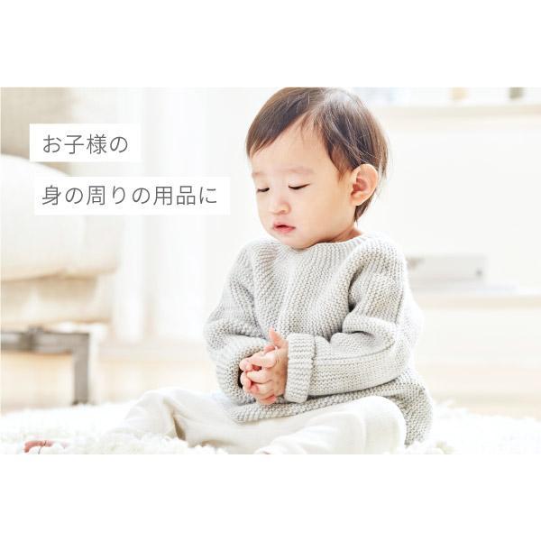 スマイルワン除菌スプレー|pikasshu1081|05