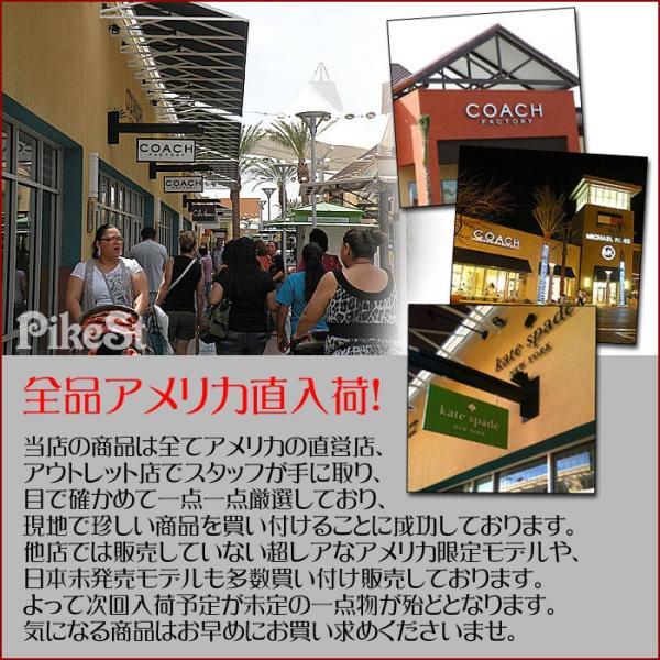 コーチ バッグ COACH  PVC レザー シグネチャー キャリーオール トート ショルダーバッグ ブラウン×ピオニー 57842
