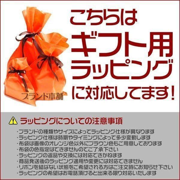 フルラ バッグ FURLA コーティング レザー ラージ トート バッグ ブラック 930374