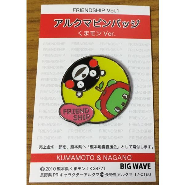 アルクマピンバッジ (くまモン Ver.)|pin-bigwave|02