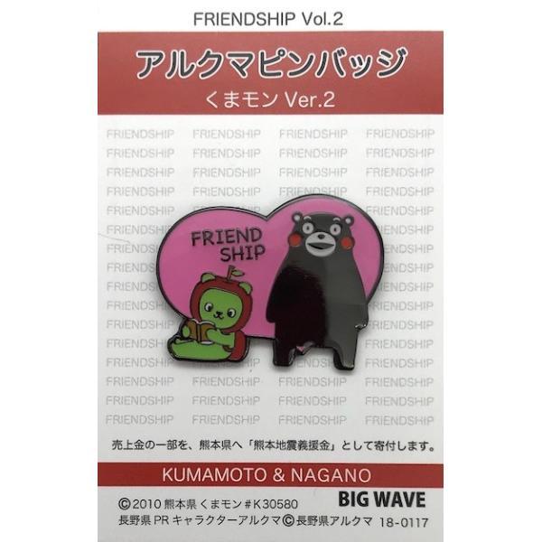 アルクマピンバッジ(くまモンVer.2)|pin-bigwave|02