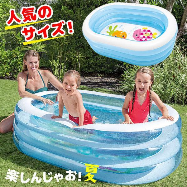 インテックス プール