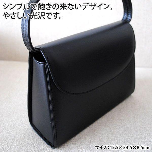 ショルダーバッグ レディース 冠婚葬祭バッグ 黒ブラック フォーマル 婦人用 女性用