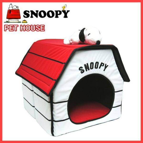 スヌーピー ペットハウス ペットベッド snoopy 室内用犬小屋 PEANUTS ピーナッツ ペットハウス