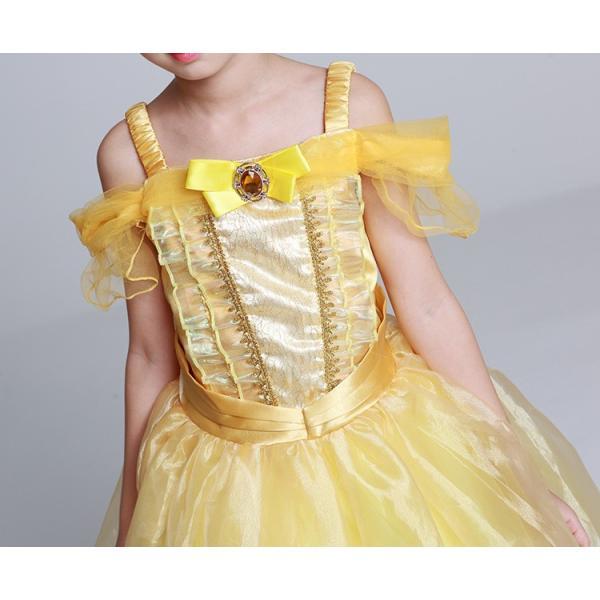 ベル 美女と野獣 子供ドレス プリンセス コスチューム なりきり ワンピース|pink-dolly|03