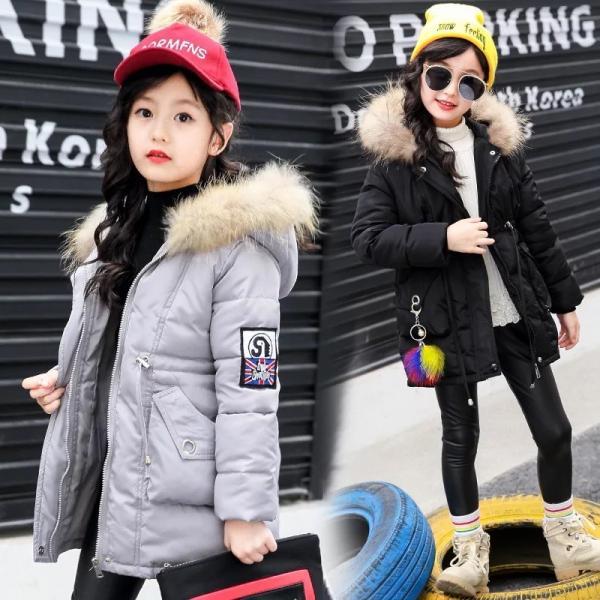 a895f07e0ea45 ダウンジャケット ダウンコート 子供 防寒 暖かい 女の子 アウター|pink-dolly ...