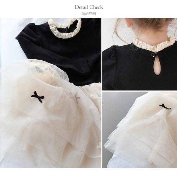 565e3f2e7ffe1 ... ワンピース フォーマル 長袖 女の子 子供服 ドレス キッズ 結婚式 入学式 卒業式 リボン 可愛い ...