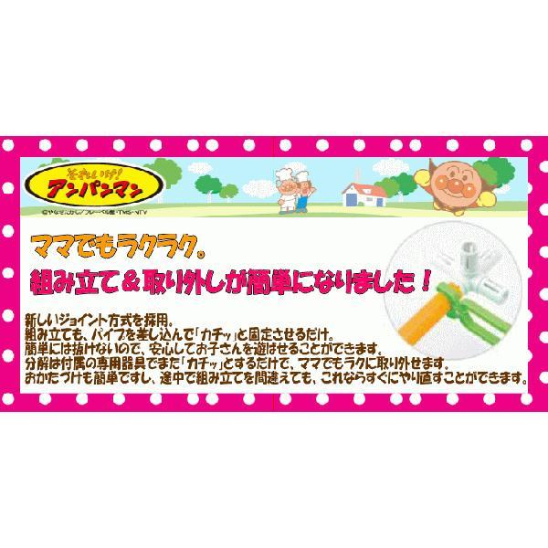 アンパンマン NEWブランコパークDX アガツマ agatsuma Anpanman 室内用 ジャングルジム 遊具 ぶらんこ すべり台 おもちゃ 誕生日プレゼント 知育玩具 人気商品:*|pinkybabys|06