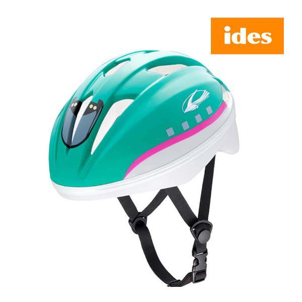 正規品 子ども用ヘルメット キッズヘルメットS 新幹線E5系はやぶさ アイデス ides 三輪車 自転車 リフレクター 子供用 キッズ 安全 人気 プレゼント kids baby