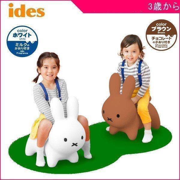 乗用玩具ブルーナボンボンホワイトグレーアイデスおもちゃ女の子ブルーナミッフィーグッズmiffy乗り物キッズ誕生日プレゼント子供ギ