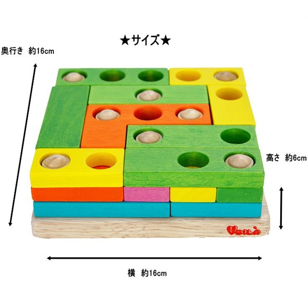 木のおもちゃ ボイラパズル2 木製玩具 ボイラ voila パズル 指先の知育 脳トレ 立体パズル 指先遊び 知育玩具 プレゼント 誕生日 ギフト 男の子 女の子|pinkybabys|02