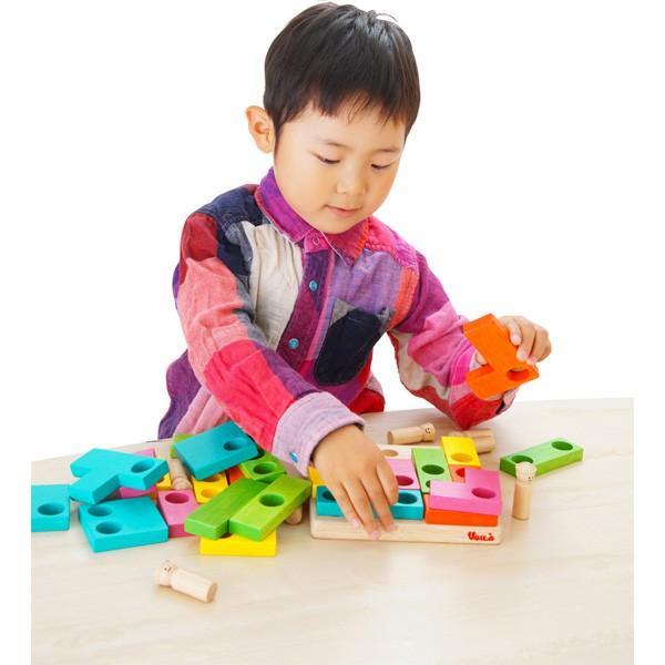 木のおもちゃ ボイラパズル2 木製玩具 ボイラ voila パズル 指先の知育 脳トレ 立体パズル 指先遊び 知育玩具 プレゼント 誕生日 ギフト 男の子 女の子|pinkybabys|05