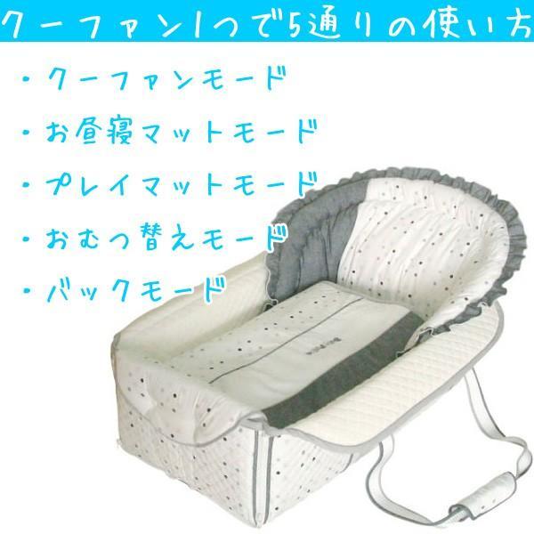 ベビーキャリー バッグdeクーファン ベビーポルカ バッグでクーファン フジキ 日本製 くーふぁん 赤ちゃん 出産祝 里帰り 一部地域送料無料 里帰り 帰省 baby|pinkybabys|05