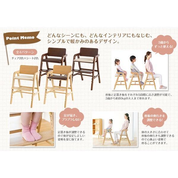 ベビーチェア キトコ キッズダイニングチェア 大和屋 yamatoya 子ども用家具 室内 リビング 椅子 イス 木製 ギフト プレゼント お祝い 送料無料 ポイント10倍|pinkybabys|02