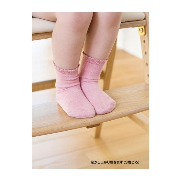 ベビーチェア キトコ キッズダイニングチェア 大和屋 yamatoya 子ども用家具 室内 リビング 椅子 イス 木製 ギフト プレゼント お祝い 送料無料 ポイント10倍|pinkybabys|11