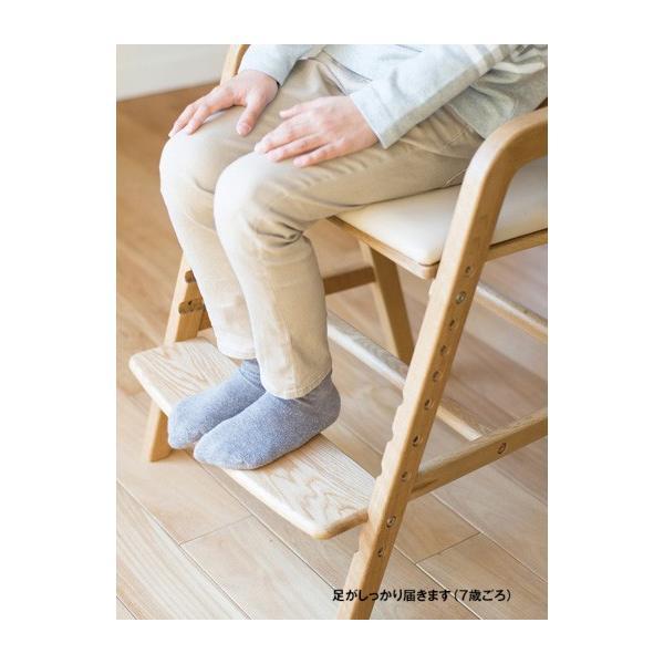 ベビーチェア キトコ キッズダイニングチェア 大和屋 yamatoya 子ども用家具 室内 リビング 椅子 イス 木製 ギフト プレゼント お祝い 送料無料 ポイント10倍|pinkybabys|12