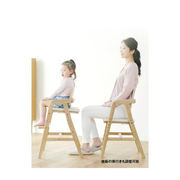 ベビーチェア キトコ キッズダイニングチェア 大和屋 yamatoya 子ども用家具 室内 リビング 椅子 イス 木製 ギフト プレゼント お祝い 送料無料 ポイント10倍|pinkybabys|14