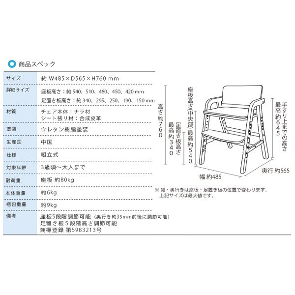 ベビーチェア キトコ キッズダイニングチェア 大和屋 yamatoya 子ども用家具 室内 リビング 椅子 イス 木製 ギフト プレゼント お祝い 送料無料 ポイント10倍|pinkybabys|19