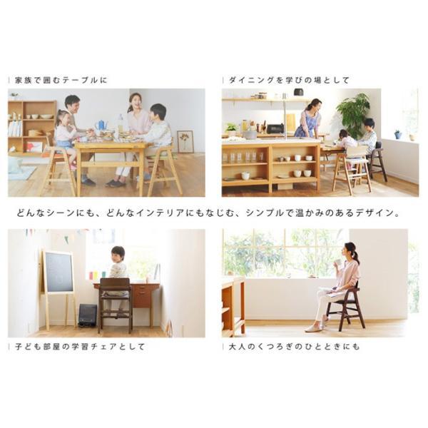 ベビーチェア キトコ キッズダイニングチェア 大和屋 yamatoya 子ども用家具 室内 リビング 椅子 イス 木製 ギフト プレゼント お祝い 送料無料 ポイント10倍|pinkybabys|03